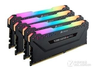 海盗船复仇者RGB Pro 64GB DDR4 3200