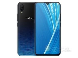 vivo X23幻彩版(8GB RAM/全网通)