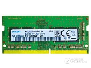 三星4GB DDR4 2666(笔记本)