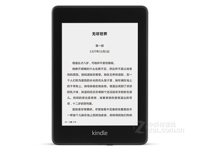 亚马逊 Kindle paperwhite 第四代(32GB)