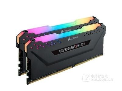 海盗船 复仇者RGB PRO 32GB DDR4 3000