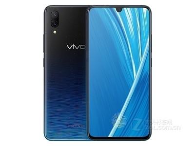 vivo X23幻彩版(8GB RAM/全网通)询价微信;15712826297 微信下单立减200