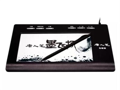 广州汉王唐人 笔墨飞扬免驱版手写板大板面老人写字板
