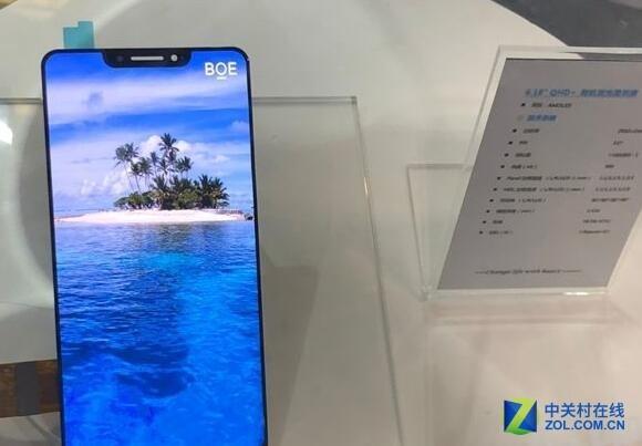 三星不听话  苹果2019可能向中国采购OLED