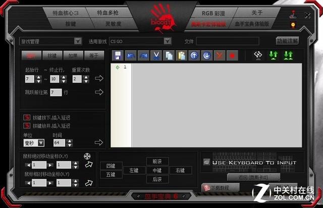 血手幽灵J90双枪侠15区RGB彩漫鼠评测