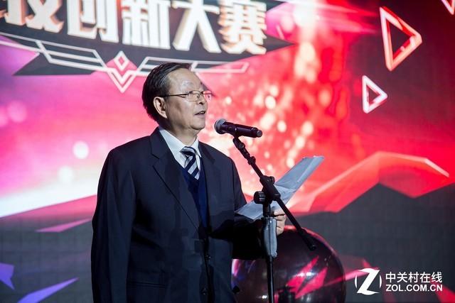 中国电子竞技创新大赛总决赛在上海隆重举办
