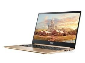 Acer SF114-32-C5UX