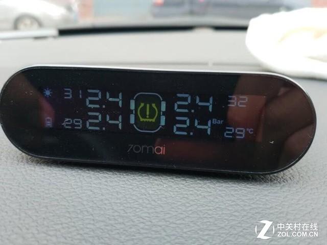 激光焊接封装,70迈T01胎压监测仅售449