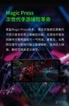 黑鲨游戏手机2(6GB RAM/全网通)产品图解3