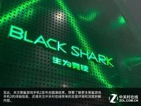 黑鲨游戏手机2(6GB RAM/全网通)发布会回顾5