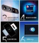 三星Galaxy S10+(8GB RAM/玻璃版/全网通)产品图解1
