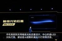 iQOO(12GB RAM/全网通)发布会回顾7