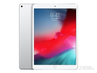ÌO¹û10.5Ó¢´çiPad Air£¨256GB/WiFi°æ£©