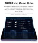 vivo Y93s(全网通)产品图解4