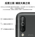三星GALAXY A40S(6GB/64GB/全网通)产品图解3
