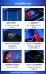 荣耀V10(4GB RAM/全网通)产品图解1