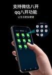 朵唯A55(4GB/64GB/全网通)产品图解7