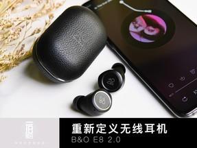 重新定义无线耳机B&O E8 2.0