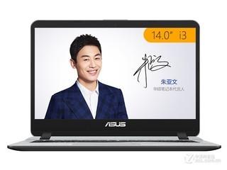 华硕Y4000UB7020(4GB/128GB+500GB)