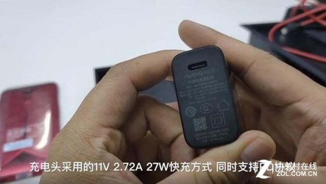 它用什么探索电竞手机究极形态?红魔3开箱体验