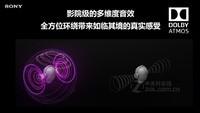 索尼Xperia 1(全网通)发布会回顾6
