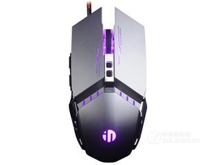 英菲克PW2h有线游戏鼠标