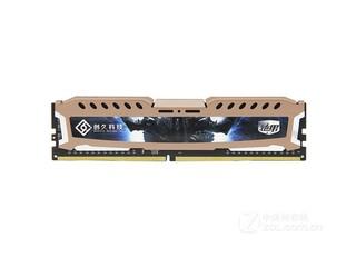 创久DDR4 2666MHz(8GB)