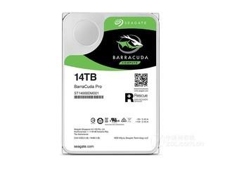 希捷BarraCuda Pro 14TB 7200转 256MB(ST14000DM001)