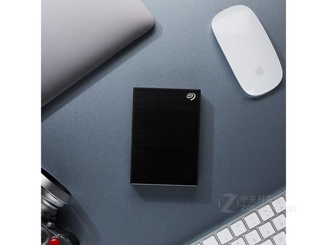 好价不晚:希捷5TB移动硬盘 双劵叠加立省120元!