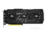 映众GeForce RTX 2060 Super冰龙超级版