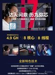 Intel 酷睿i7 9700K处理器云南3084元