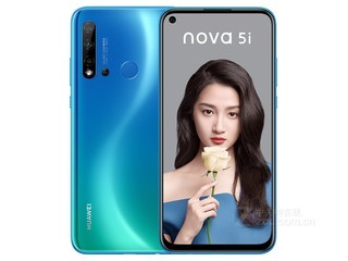 华为nova 5i(8GB/128GB/全网通)报价参数配置