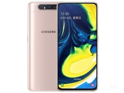 三星 GALAXY A80(8GB/128GB/全网通) 6.7英寸  2400x1080像素