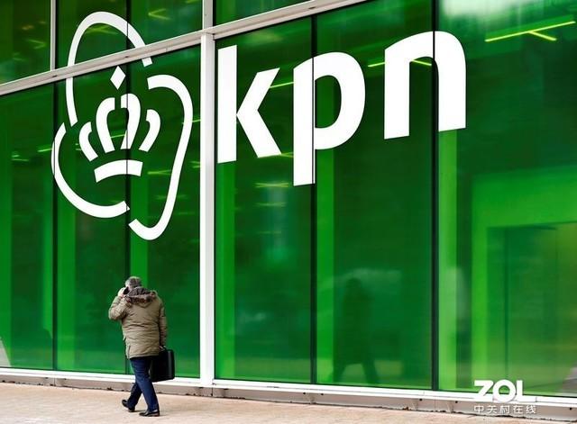 荷兰运营商KPN国际网络业务5千万欧元出售