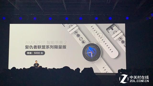 骁龙Wear加持:999元起AMAZFIT智能手表2发布
