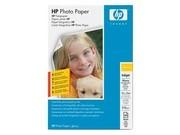 HP 高级光泽相纸 A4幅面 Q7986A