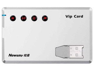 纽曼VIP CARD(4GB)