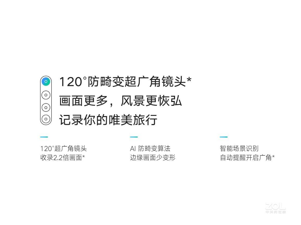 Redmi Note 8(4GB/64GB/全网通)评测图解产品亮点图片6