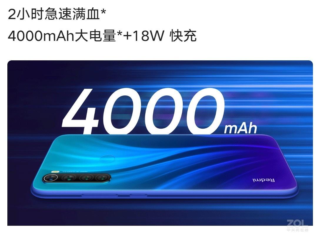 Redmi Note 8(4GB/64GB/全网通)评测图解产品亮点图片12