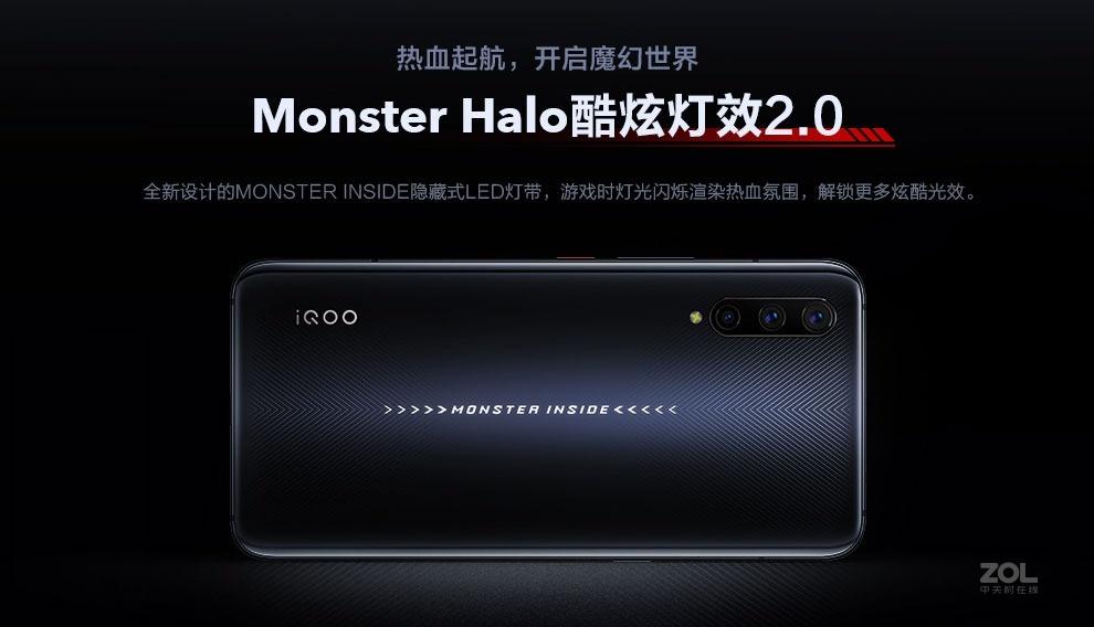 vivo iQOO Pro(8GB/128GB/5G全网通)评测图解产品亮点图片12