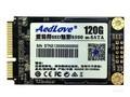 爱易得S500(120GB)