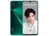 華為nova 5 Pro(8GB/128GB/全網通)外觀圖4