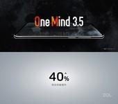 魅族16s Pro(8GB/128GB/全网通)发布会回顾7