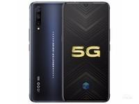 iQOO Pro(8GB/128GB/5G全网通)