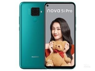 【6期免息 直降200】Huawei/华为nova 5i Pro直降nova5ipro官方旗舰店正品p40新款v30手机5g全网通
