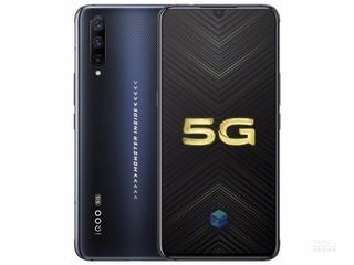 vivo iQOO Pro(8GB/128GB/5G全網通)