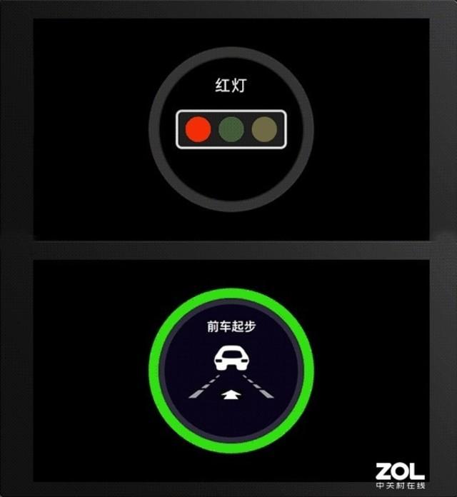1600P超高清记录仪 盯盯拍mola Z5评测