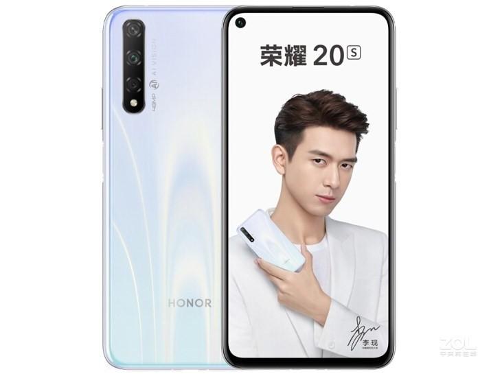 荣耀20S(6GB/128GB/全网通)
