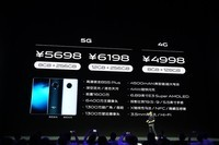 vivo NEX 3(8GB/256GB/全网通/5G版)发布会回顾5