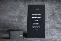 vivo NEX 3(8GB/256GB/全網通/5G版)官方圖1